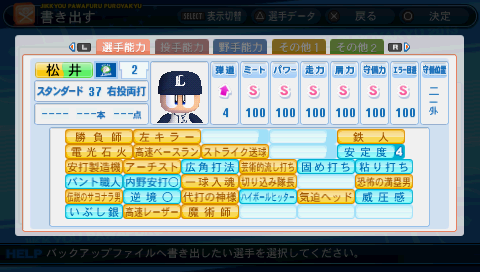 20140101002801.png