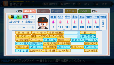 20140101002811.png