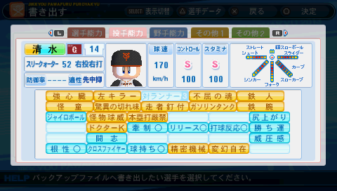 20140101002814.png